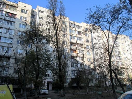Квартира, R-4033, 6