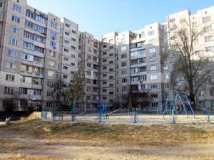 Квартира Гайдай Зои, 10, Киев, Z-954749 - Фото3