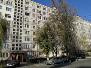 Квартира Гайдай Зои, 10а, Киев, Z-66667 - Фото1