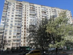 Квартира Гайдай Зои, 12/10, Киев, Z-641239 - Фото
