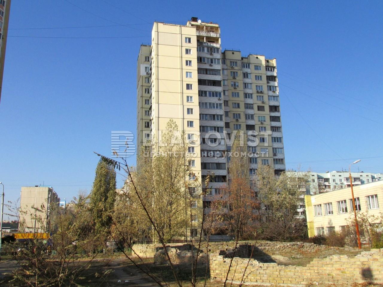 Квартира Z-1134606, Героев Днепра, 32г, Киев - Фото 1