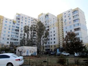 Квартира Героев Сталинграда просп., 41, Киев, E-41382 - Фото 7