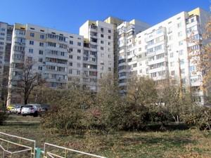 Квартира Героев Сталинграда просп., 41, Киев, Z-481688 - Фото1