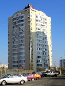 Квартира Героев Сталинграда просп., 43в, Киев, Z-32858 - Фото1