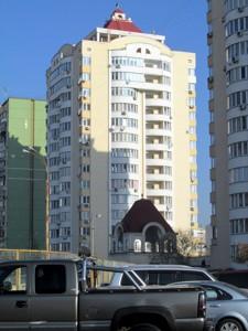 Квартира Героїв Сталінграду просп., 43г, Київ, C-101280 - Фото1