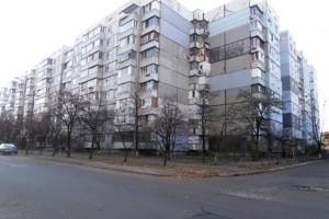 Квартира Беретті Вікентія, 5, Київ, Z-329874 - Фото