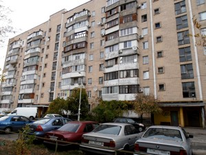 Квартира Беретти Викентия, 5а, Киев, M-30890 - Фото2