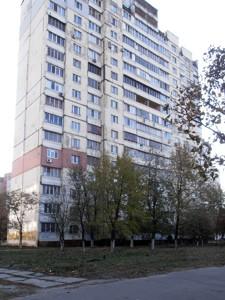 Квартира Бальзака Оноре де, 46, Киев, C-106091 - Фото