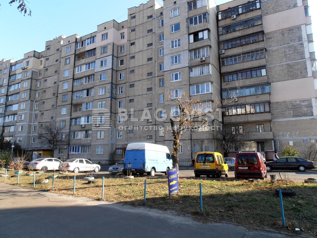 Квартира H-7784, Бальзака Оноре де, 50, Киев - Фото 1