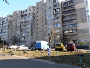 Квартира Бальзака Оноре де, 50, Киев, Z-458333 - Фото