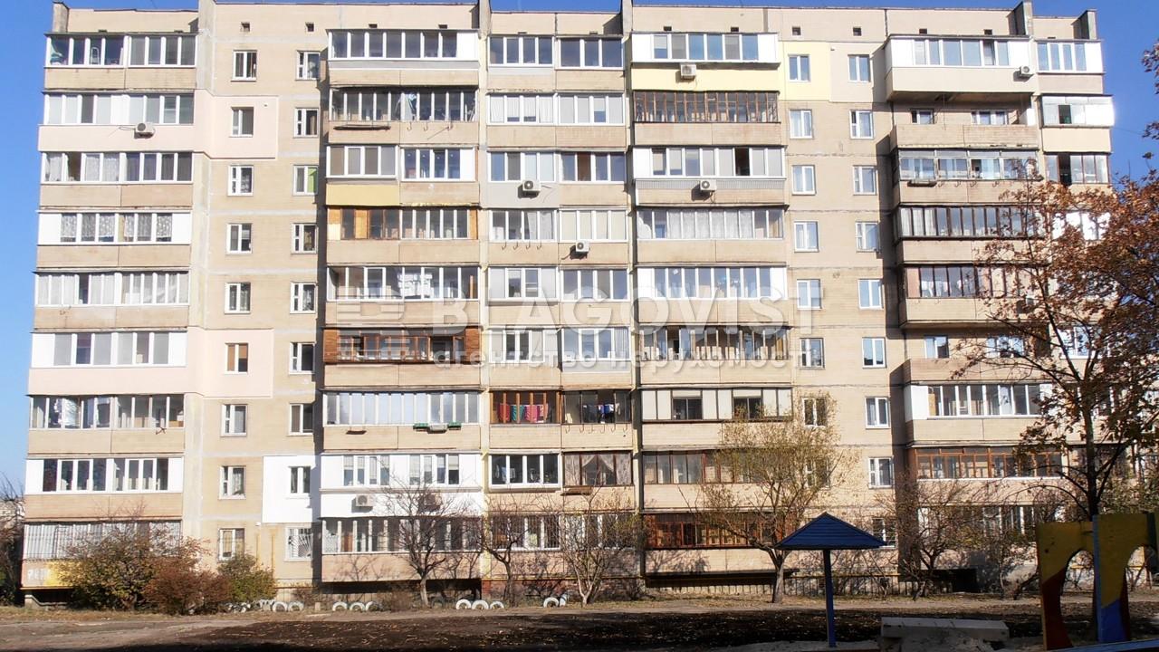 Квартира H-7784, Бальзака Оноре де, 50, Киев - Фото 3
