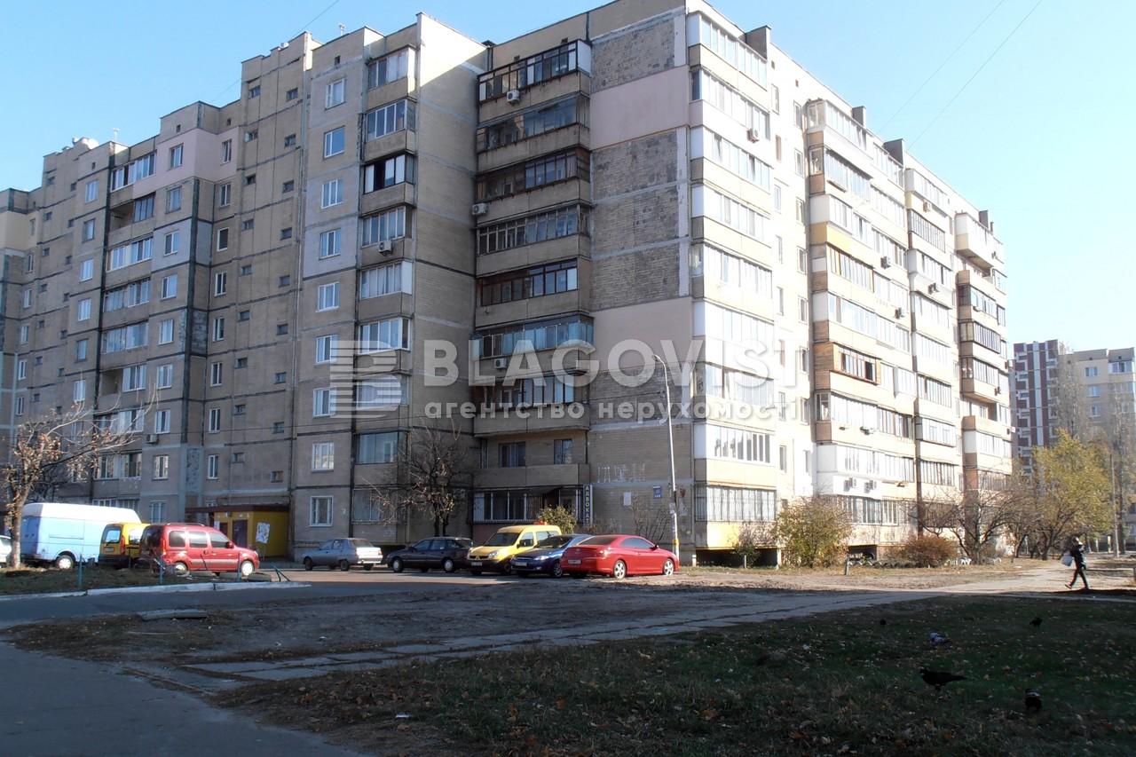 Квартира H-7784, Бальзака Оноре де, 50, Киев - Фото 2