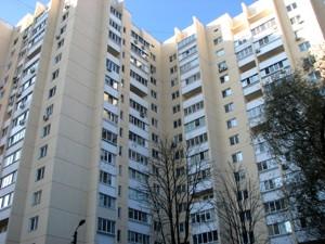 Квартира Москаленко Сергея, 8б, Бровары, Z-1058701 - Фото1