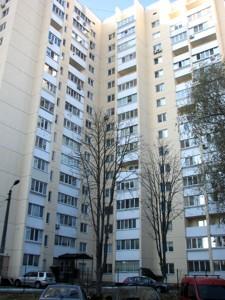 Квартира Москаленко Сергея, 8б, Бровары, Z-1058701 - Фото3