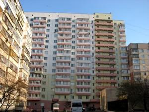 Квартира Олімпійська, 8б, Бровари, Z-626096 - Фото1
