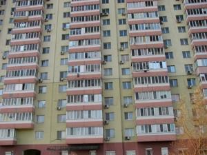 Квартира Олімпійська, 8б, Бровари, Z-626096 - Фото2