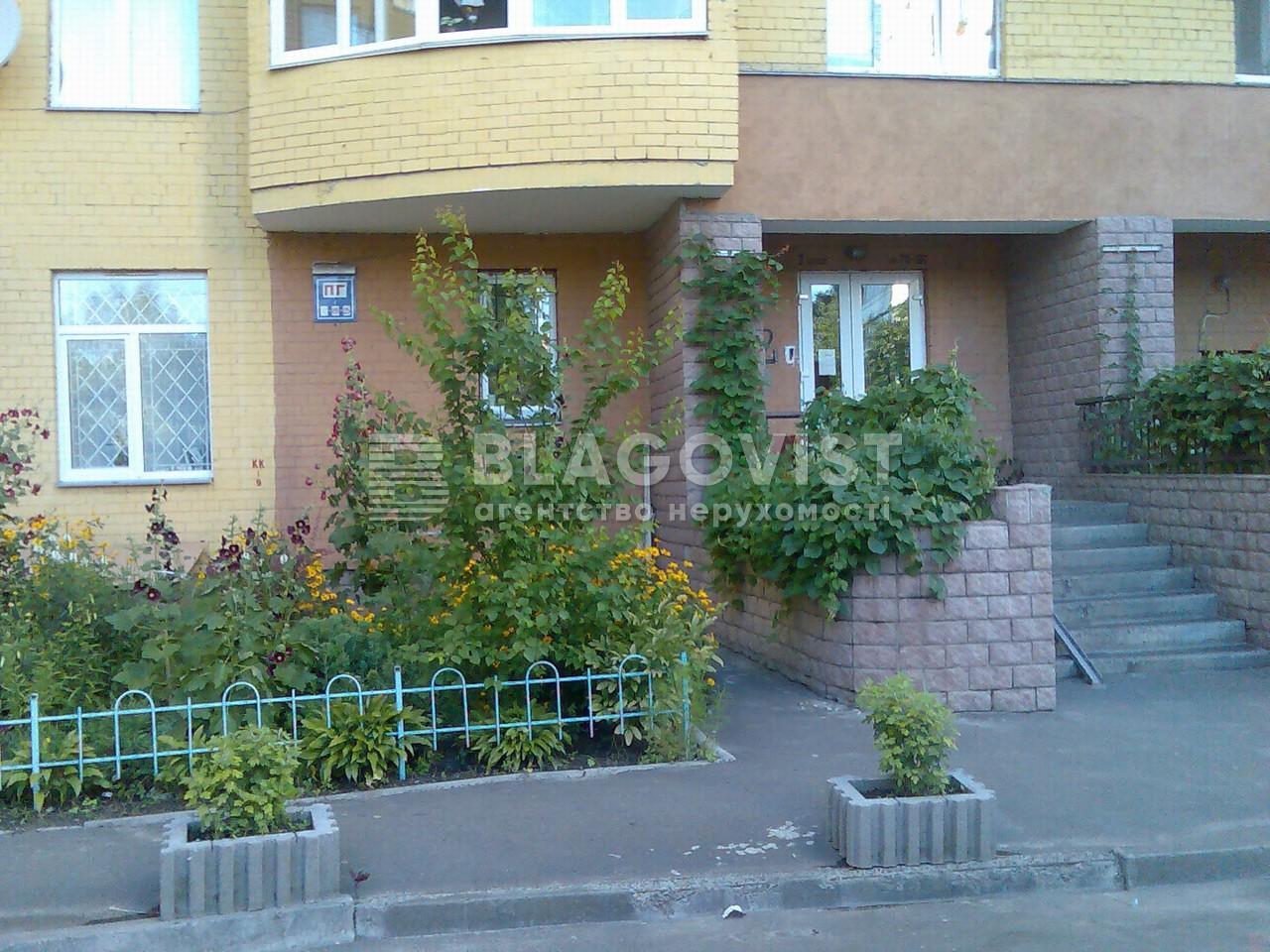 Квартира C-85139, Миропольская, 39, Киев - Фото 9