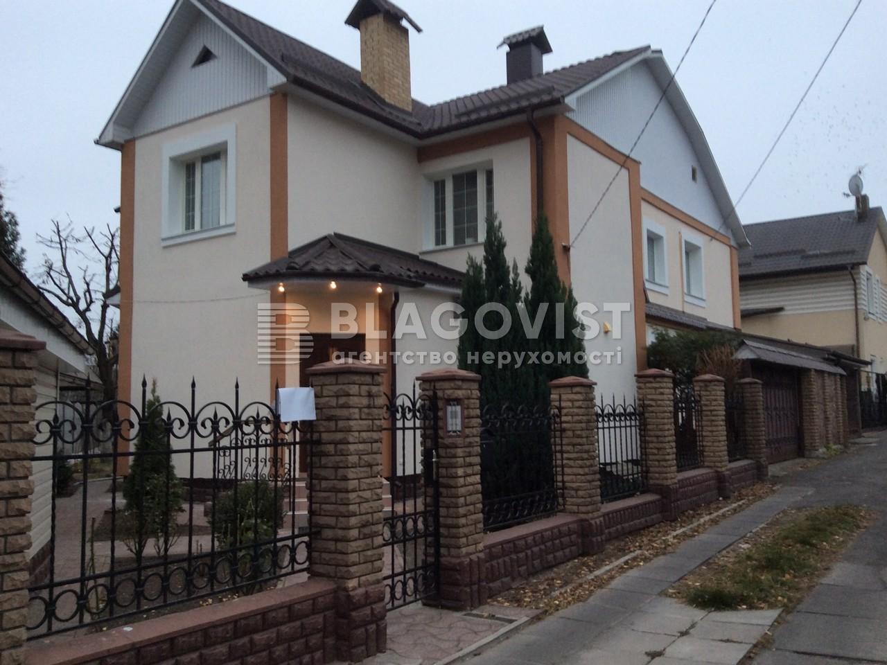 Дом C-76667, Саратовская, Киев - Фото 1
