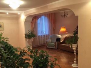 Дом Саратовская, Киев, C-76667 - Фото2