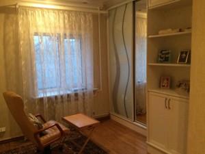 Дом Саратовская, Киев, C-76667 - Фото 9