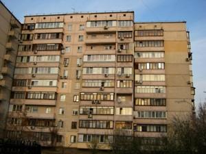 Квартира D-32835, Урловская, 1/8, Киев - Фото 3