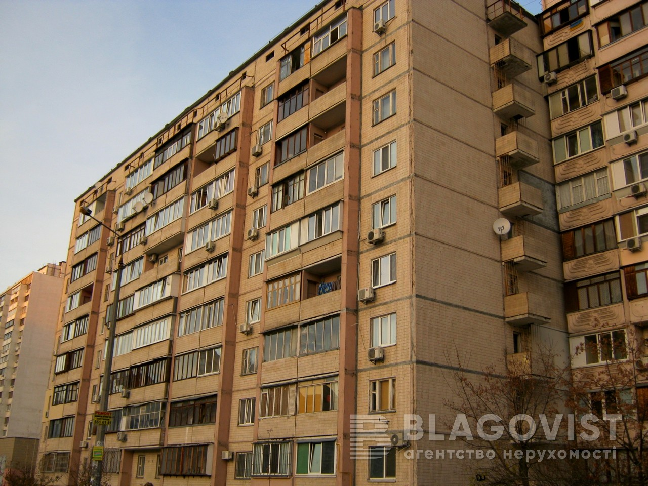 Квартира D-32835, Урловская, 1/8, Киев - Фото 1