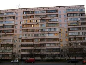 Квартира D-32835, Урловская, 1/8, Киев - Фото 2
