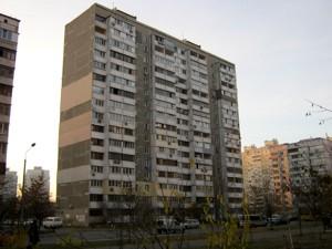 Квартира Урловская, 3, Киев, R-16386 - Фото1