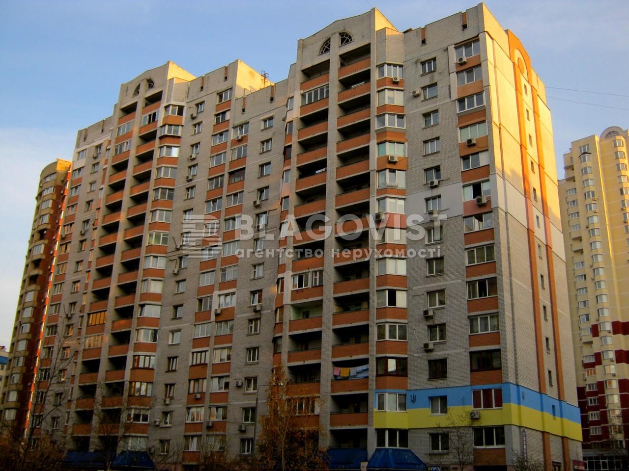 Квартира E-40190, Урловская, 4, Киев - Фото 1