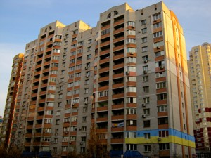 Квартира Урловская, 4, Киев, E-40190 - Фото