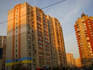 Квартира E-40190, Урловская, 4, Киев - Фото 2