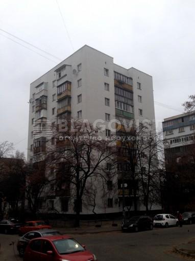 Квартира, Z-755711, 9