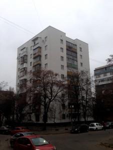 Квартира Остапа Вишни, 9, Киев, Z-215099 - Фото