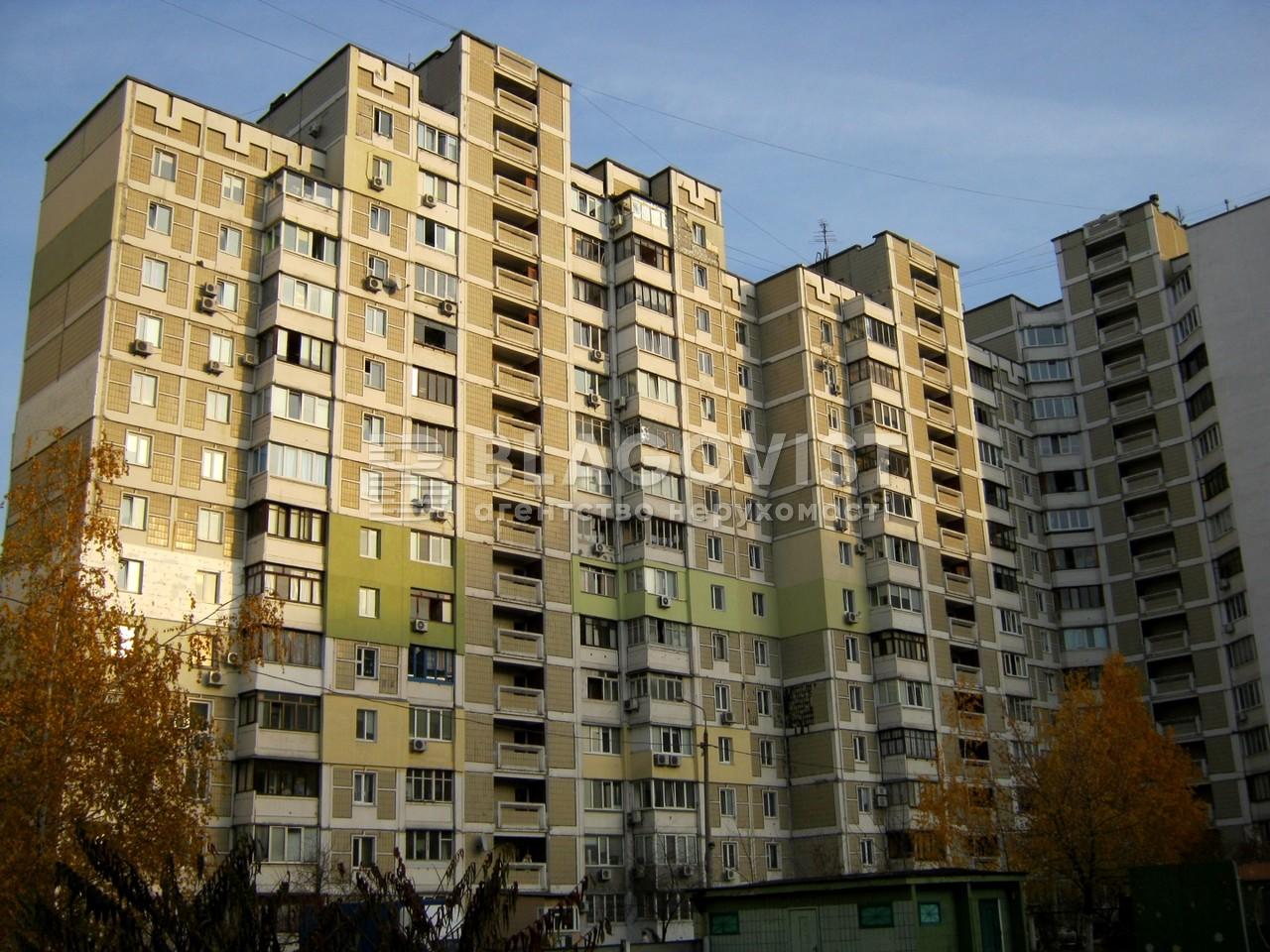 Квартира R-16292, Срибнокильская, 4, Киев - Фото 1