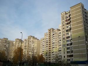Квартира Срибнокильская, 4, Киев, F-37682 - Фото3