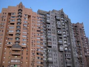 Квартира Срібнокільська, 20, Київ, M-29743 - Фото1