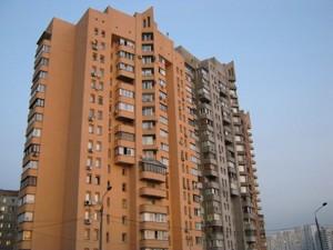 Квартира Срибнокильская, 20, Киев, Z-624251 - Фото2
