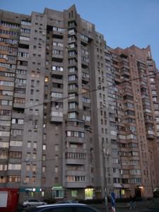 Квартира Срибнокильская, 20, Киев, Z-624251 - Фото3