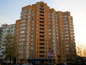 Банк, R-15032, Срибнокильская, Киев - Фото 3
