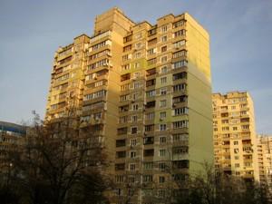 Коммерческая недвижимость, P-25371, Княжий Затон, Дарницкий район