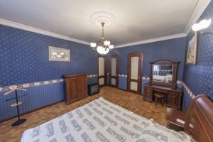 Квартира Владимирская, 19, Киев, F-27328 - Фото 7