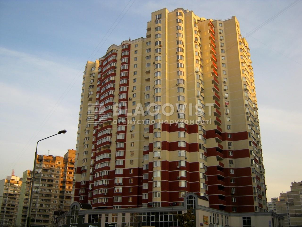 Квартира A-107881, Княжий Затон, 9, Киев - Фото 1