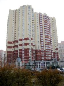Квартира Княжий Затон, 9, Киев, Z-739885 - Фото3