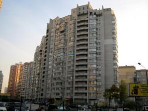 Нежитлове приміщення, P-22781, Княжий Затон, Київ - Фото 3