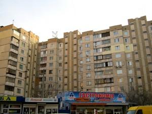 Квартира Княжий Затон, 13, Київ, Z-614457 - Фото2