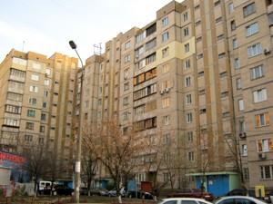 Квартира Княжий Затон, 13, Київ, Z-614457 - Фото1