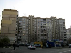 Квартира Княжий Затон, 13, Київ, Z-614457 - Фото3