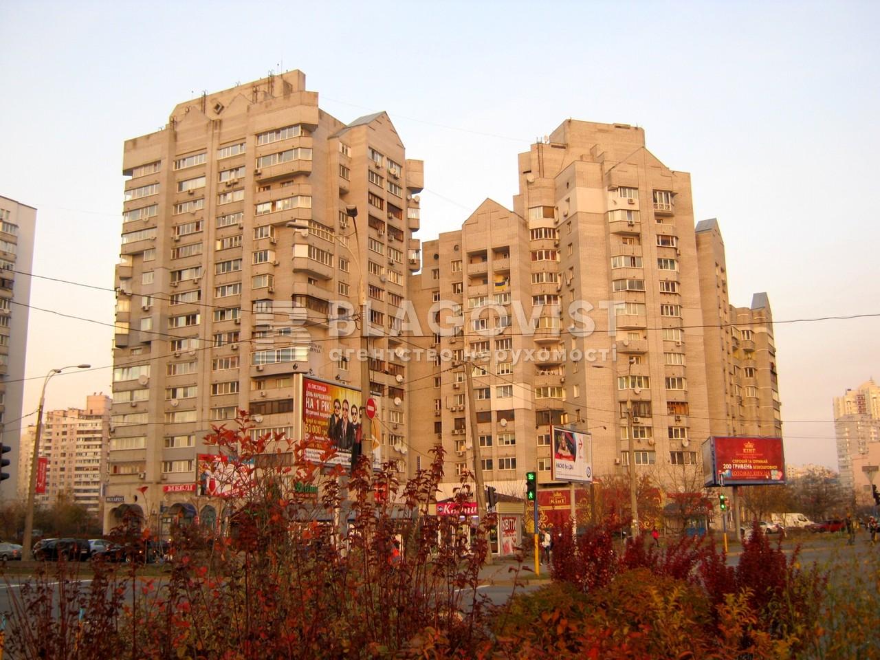 Квартира D-36502, Княжий Затон, 14б, Киев - Фото 1