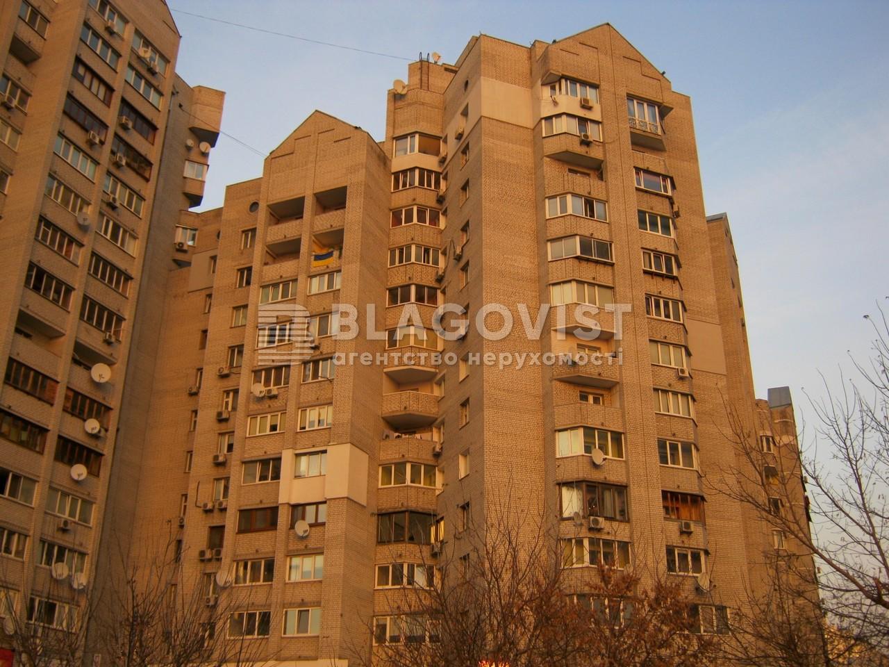 Квартира D-36502, Княжий Затон, 14б, Киев - Фото 3