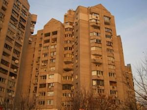 Квартира Княжий Затон, 14б, Киев, D-36502 - Фото 14
